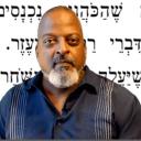 Malkiyah Uriel